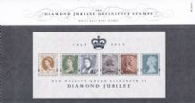 2012 diamond jubilee definitives miniature sheet presentation pack no. 93